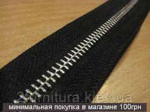 Молния (металл №5) рулонная черная 5м 5328