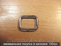Рамки для сумок (15мм) никель, 50шт 04143
