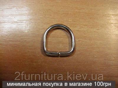 Полукольца для сумок (17мм) никель, 50шт 4226