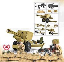 Военные фигурки, Набор Афганистан, военный конструктор, аналог лего, BrickArms, фото 3