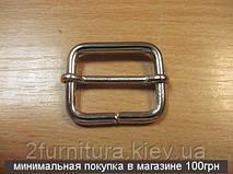 Регуляторы для сумок (26мм) никель, 20шт 004188