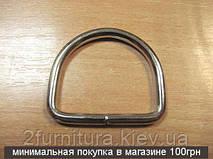 Полукольца для сумок (40мм) никель, 10шт 4220