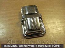 Замки для сумок никель, 4шт  4585