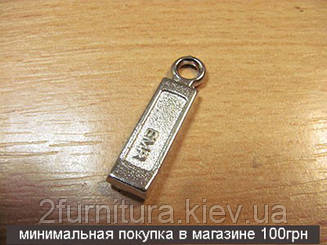 Пулеры (для бегунков №5-7) 10шт 0102