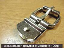 Пряжки для сумок (20мм) никель, 2шт 5220
