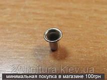 Люверсы (1мм) никель, 100шт 6260
