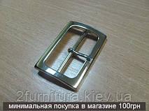 Пряжки (37мм) никель, 2шт 04670