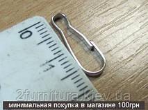 Карабины металлические никель, 50шт 8054
