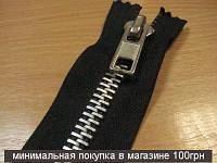 Молнии карманные 16см черный (металл №8) 1шт 3930