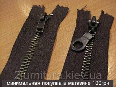 Молнии карманные 16см коричневый (металл №5) 1шт 3927 (ОКСИД)