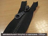Молнии карманные 16см черный (металл №5) 1шт 3926