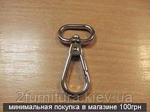 Карабины для сумок (20мм) никель, 4шт 4042