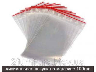 Пакеты со струной 20x25 (Польша)  100шт