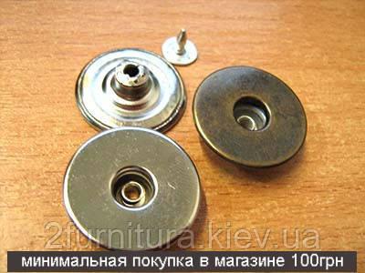 Джинсовые пуговицы 10шт (25мм) 026 (НИКЕЛЬ)