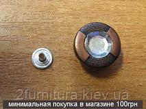 Джинсовые пуговицы 10шт (17мм) 021