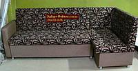 Кухонный уголок с подлокотником и спальным местом