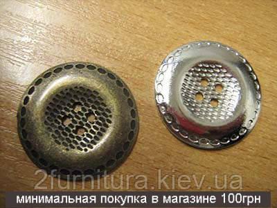 Пуговицы металлические 10шт (35мм) 003 (АНТИК)