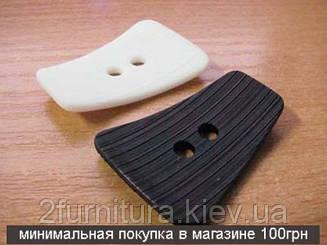 Пуговицы пластмассовые пробивные 972 (СВЕТЛО-СЕРЫЙ)