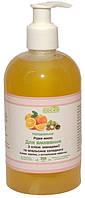 Жидкое мыло для умывания с маслами макадамии и апельсина сладкого, 350 мл