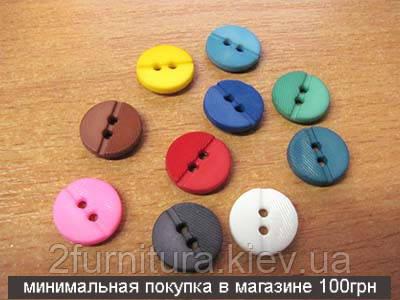 Пуговицы пластмассовые пробивные (13мм) 923 (КРАСНЫЙ)
