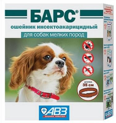 Ошейник Барс для малых собак