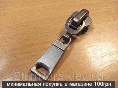 Бегунки на металлическую молнию №5 темный никель, 10шт 5872