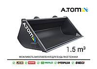 Ковш профессиональный A.TOM Evolution 1.5 Нож 09Г2С + Коронки для JCB Manitou Claas Merlo CAT