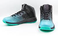 Обувь для баскетбола мужская Jordan (р-р 41-45, черно-бирюзовый)