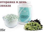 Alginmask Elitecosmetic Альгинатная Маска против старения кожи лица с эффектом ботокса 25 г.