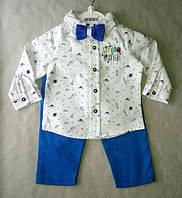 Дитячі костюми оптом для хлопчиків від 6 міс до 5 років