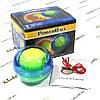 WRIST BALL (Powerball) гіроскоп (Gyro) Синій