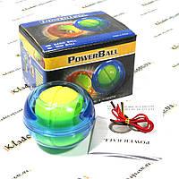 WRIST BALL (Powerball) гироскоп (Gyro) Синий