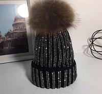 Модная женская шапка в стразах натуральный бубон