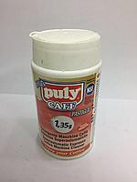 Таблетки для чистки кофе-машины Puly Caff 1.35 гр. 100шт