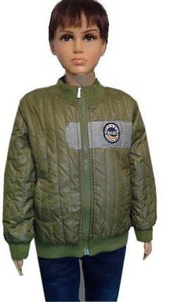 Куртка стеганная, фото 2