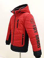 Детская демисезонная куртка для мальчика Самир красная