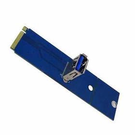 Переходник, адаптер m2 - usb синяя плата