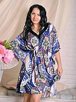 Легкое платье красочного принта