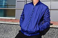 Бомбер мужской синий Watson
