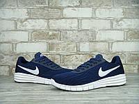 Мужские синие кроссовки Nike Paul Rodriguez 9 | Люкс Реплика