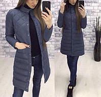 Новинки весна 2018 удлиненная женская стеганная куртка серый джинс 42-44 44-46