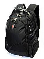 Качественный городской спортивный мужской рюкзак Victory ортопедический
