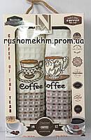Набор вафельных полотенец для кухни, Coffee, 2 шт