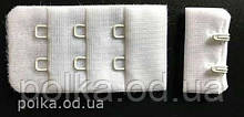 Застежка молочная для бюстгалтера (ширина 3см)