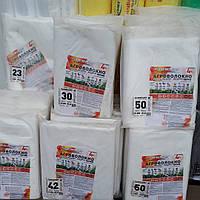 Агроволокно SHADOW 23г/м2 (1,6м*10м)