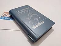 Электронный переводчик Franklin 12-Language Translator TG-470