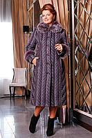 Шикарное пальто зимнее есть большие размеры