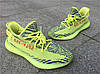 Мужские кроссовки Adidas Yeezy Boost 350 V2 Semi Frozen Yellow B37572, Адидас Изи Буст 350, фото 4