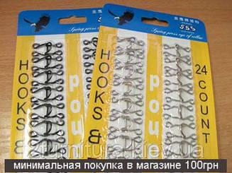 Крючки для одежды 555 №8 24шт (ЧЕРНЫЙ)