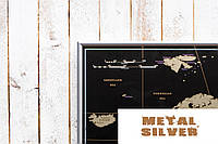 My Map Chocolate edition  Silver